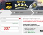 регистрация в ефбет с промо код 337