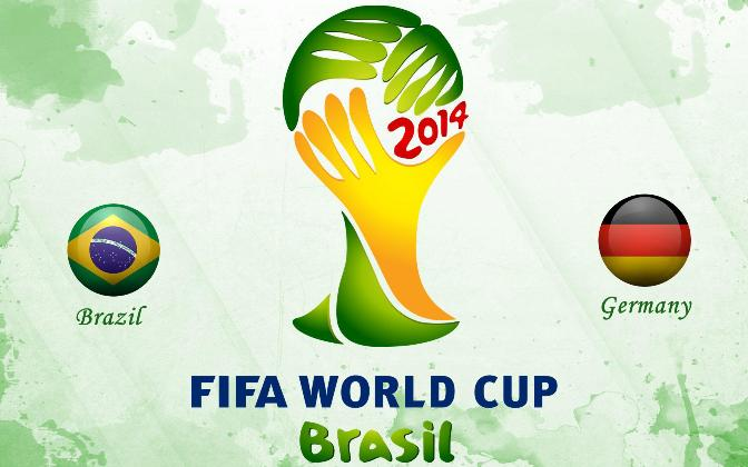 Прогноза: Бразилия - Германия