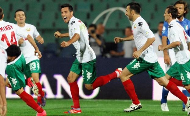 Прогноза за България - Хърватска, Евро 2016